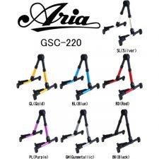 SKG-sakai_aria-gsc220